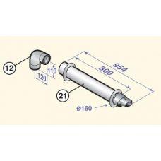 Горизонтальное коаксиальное окончание PPS Д-60/100 мм L= 800 мм DTX 100008296 (Арт.:DTX 100008296)