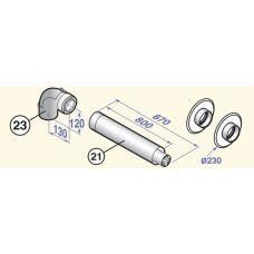 Горизонтальный коаксиальный дымоход 80/125мм DTX 100011365 (Арт.:DTX 100011365)