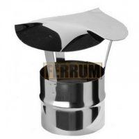Зонт-К дымохода (нержавеющая сталь 0,5 мм) Ф80