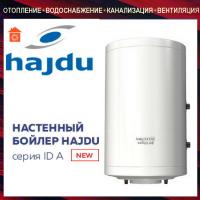 Представляем новинку Hajdu - настенный бойлер косвенного нагрева серии ID А