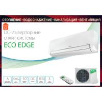 Лидер продаж: Сплит-система (инвертор) Ballu BSLI-09HN1/EE/EU